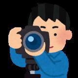 行きずりカメラマン