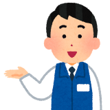 """<span class=""""has-inline-color has-black-color"""">島の親切丁寧な電気屋さん</span>"""